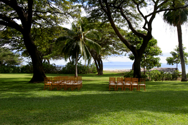 Olowalu Maui wedding location